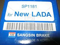 Колодка тормозная VAZ ВАЗ 2108-2110 (производитель SANGSIN) SP1181