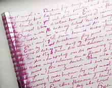Плівка прозора Англійське лист яскраво-рожева 60 см 400 гр