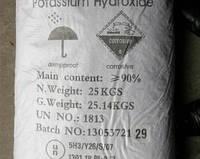 Калий гидроокись (калий едкий)
