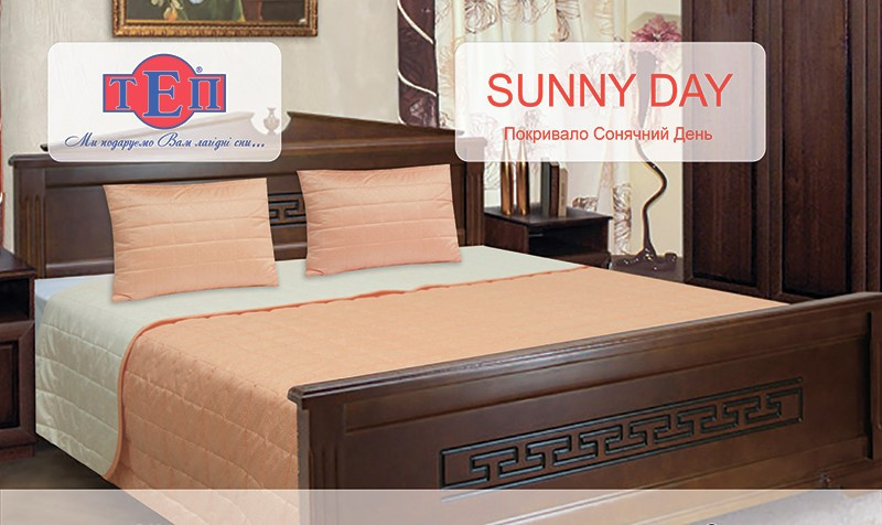 Комплект-покрывало ТЕП  «Sunny Day» двуспальное (двустороннее)