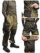 Костюм Горка- 4 Барс анорак. Оригинал, фото 2