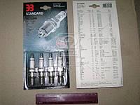 Свеча зажигания ЭЗ А-17ДВМ ВАЗ ( комплект 4 штук блистер) (производитель Энгельс) А-17ДВМ