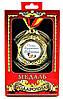 Медаль подарочная Самая обаятельная невеста и другие