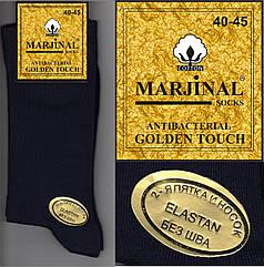 Ароматизированные мужские носки 2-я пятка и носок MARJINAL, ELASTAN 40-45р тёмно синие НМП-2321