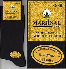 Ароматизированные мужские носки 2-я пятка и носок MARJINAL  ELASTAN 400 42-46р чёрные НМП-2322