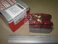 Колодка тормозная ВАЗ 2101 переднего ( комплект 4 штук) КПЛ (производитель MASTER SPORT) 2101-3501090