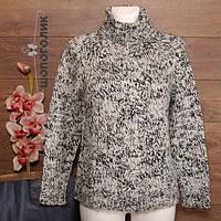 Крутой серый свитер грубой вязки