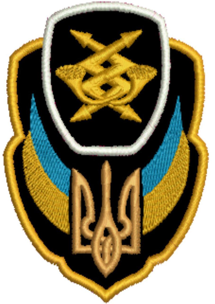 Шеврон Шеврон Збройник військ зв'язку