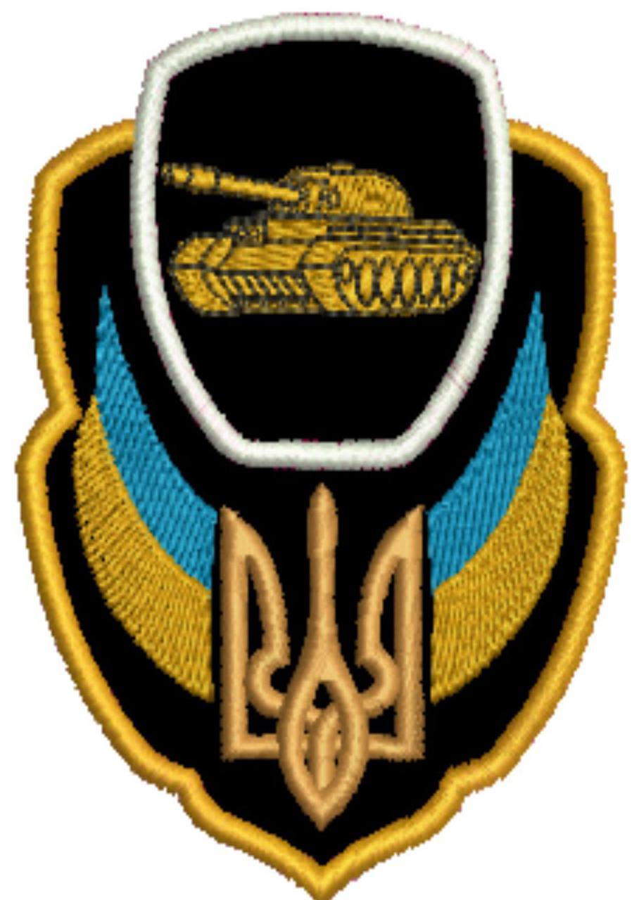 Шеврон Збройник танковых подразделений  на липучке
