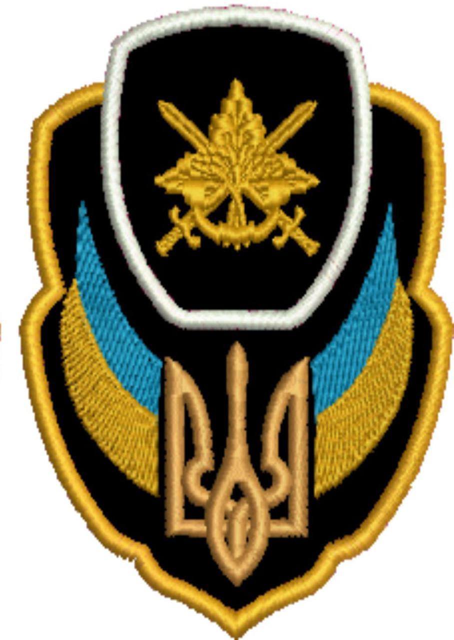"""Шеврон Збройник """"Загальновійськовий """""""