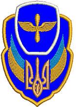 Шеврон Збройник ВВС