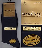 Ароматизированные мужские носки 2-я пятка и носок MARJINAL 100% ХЛОПОК  40-45р синие НМП-25