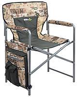 Кресло складное, фото 1