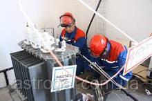Випробування силових трансформаторів