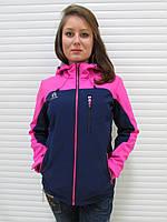 Женская демисезонная куртка Azimut (8178-18) розовая с синим код 738А