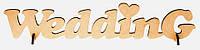 Набір заготовок  WEDDING, 2 шт, МДФ,55х11,3х0,6см, ROSA Talent