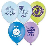 Воздушные шары Ура! мальчик!