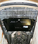 Защита картера двигателя и кпп Toyota Camry 40 2006-, фото 5