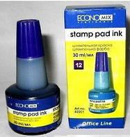 Краска штемп ECO синя E42201-02 (12)