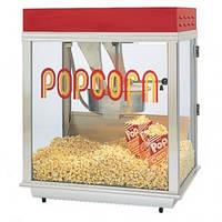 Аппарат для приготовления попкорна Gold Medal Econo 14 2121EX