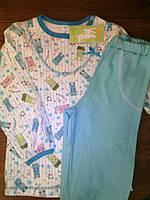 Пижама для мальчика / девочки ТМ Бемби пж31