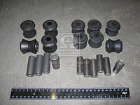 Ремкомплект РКШ-2 (втулки металическая и резинки) (производитель КЕДР-ПЛЮС) р/к -2
