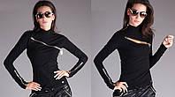 Кофта женская трикотажная со змейками на рукавах и груди P1064, фото 1