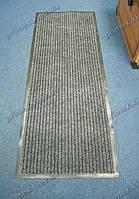 Коврик грязезащитный Широкий рубчик, 66х185см., серый