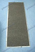 Коврик грязезащитный Широкий рубчик, 66х185см., коричневый темный