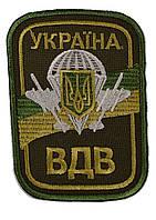 Шеврон Калинка ВДВ хаки  на липучке