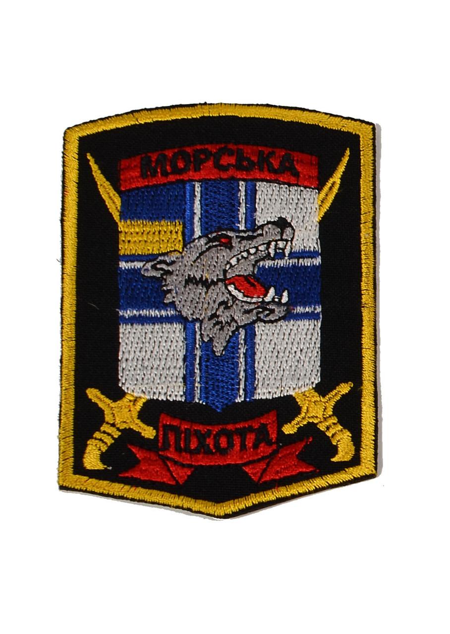 Шеврон Морська піхота на липучці