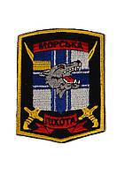 Шеврон Морская пехота  на липучке