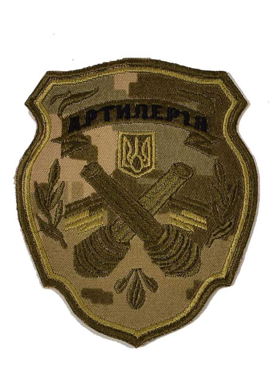 Шеврон  Артилерия на пикселе ЗСУ  на липучке