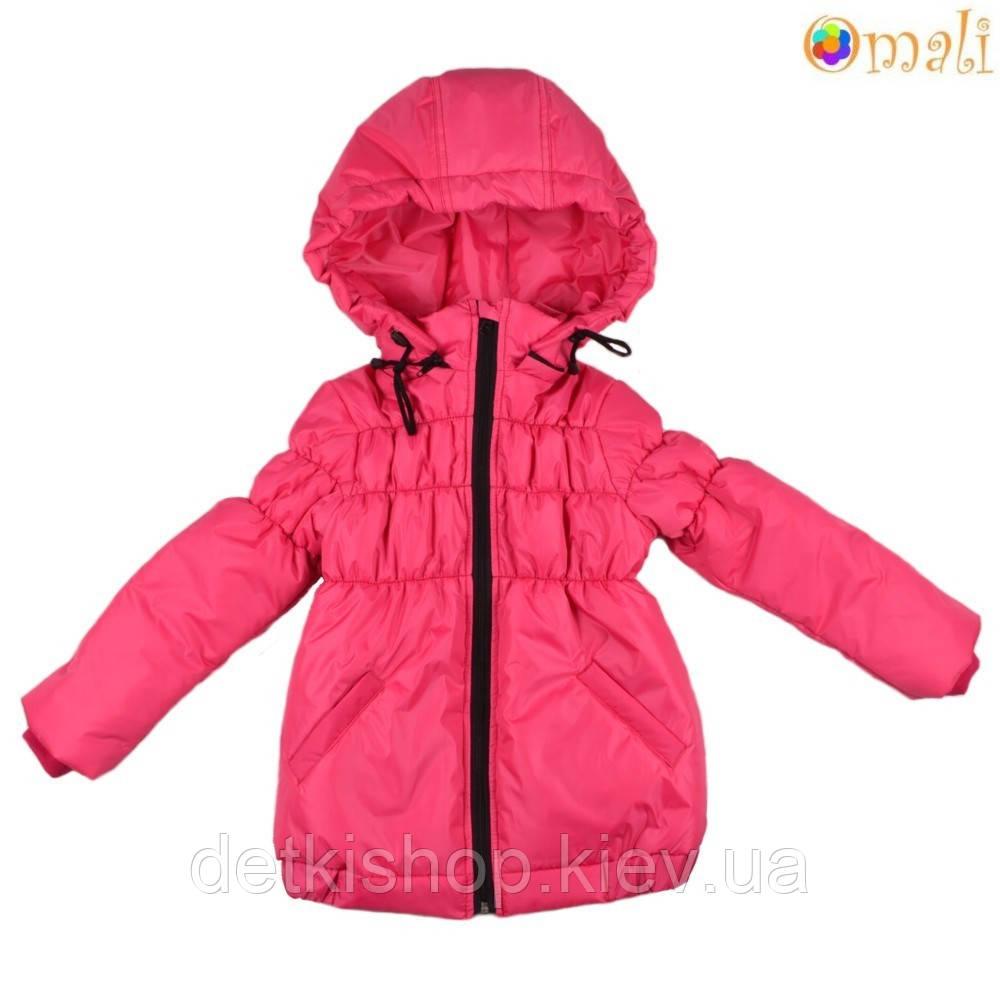 Куртка на девочку приталенная (розовая)