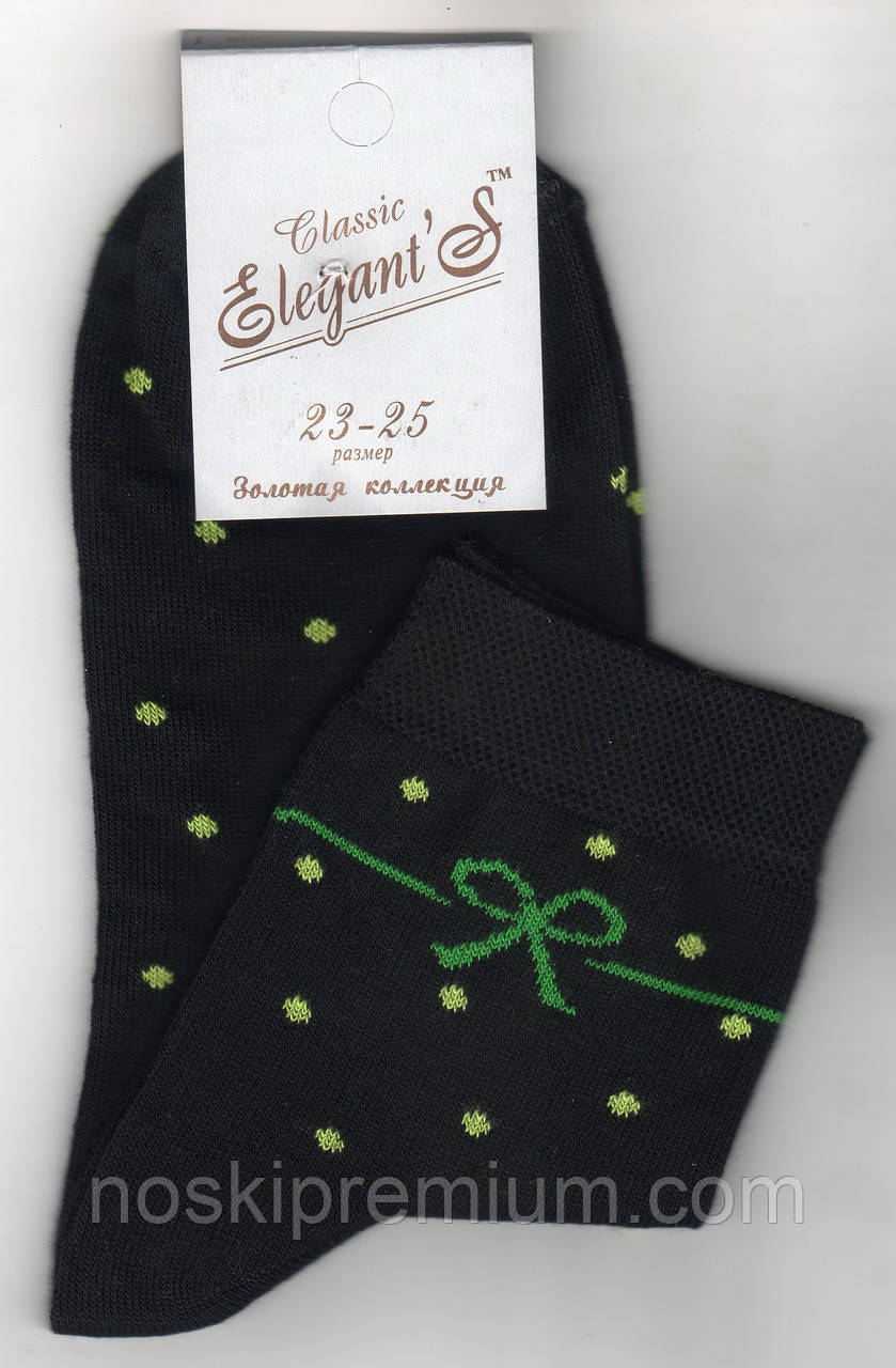 Носки женские демисезонные х/б Элегант, 23-25 размер, 01547