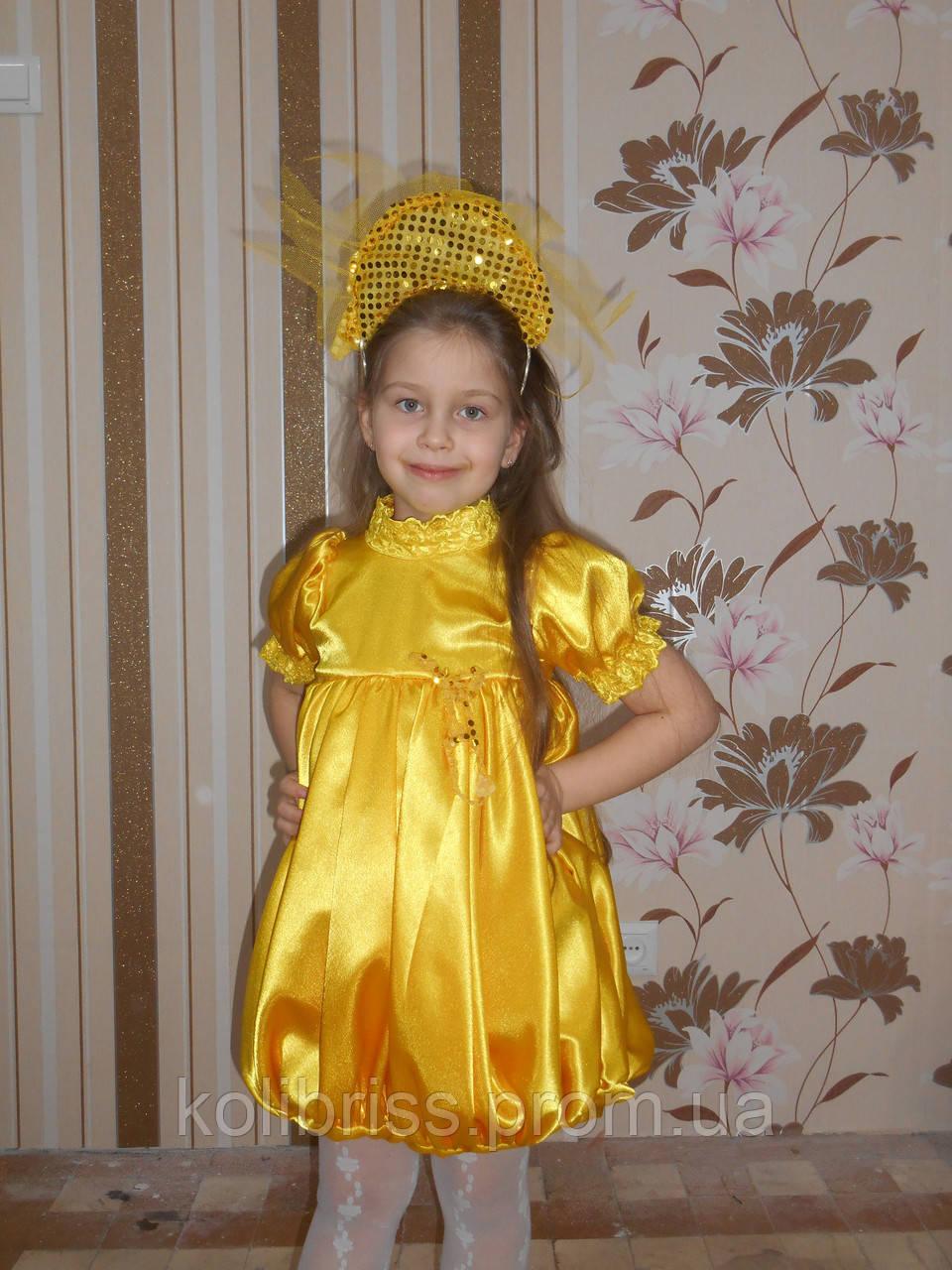 Карнавальный костюм солнце, солнышко , лучик прокат Киеват