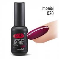 Гель-лак PNB №20 Imperial 8 мл.