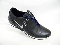Кожаные мужские кроссовки Nike model ( N-1) синие