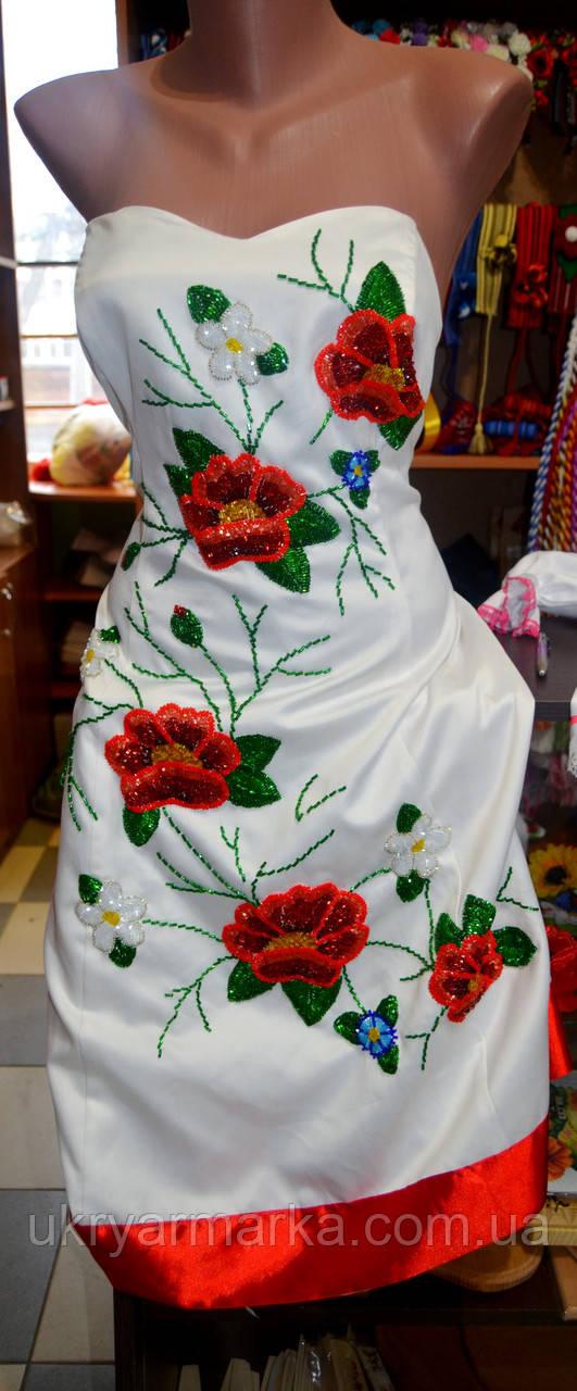 c62414eacde243 Жіноче плаття
