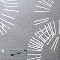 Рулонные шторы Одесса Ткань Солярис Серебро