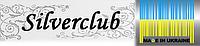 Интернет-магазин серебряных изделий от украинского производителя Silverclub