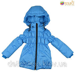 Куртка на девочку приталенная (голубая)