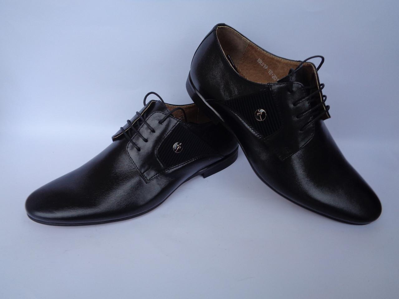 d48a6db764bf Кожаная обувь украинских производителей : мужские туфли, черного цвета, ...