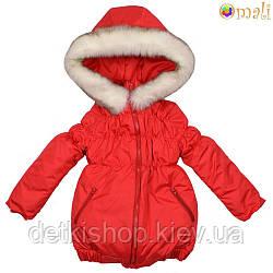 Куртка на девочку приталенная с опушкой (красная)