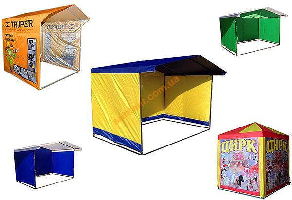 Палатки торговые, палатки агитационные, палатки рекламные