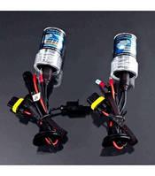 Набор ксеноновых ламп для автомобиля H7 HID 12V/35W 6000К, фото 1