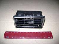 Сопло вентиляции кузова ВАЗ 2105 боковое (производитель Россия) 2105-8108060