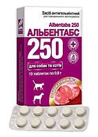 Альбентабс 250 №10 таблетки со вкусом мяса