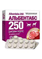 Альбентабс 250 №30 таблетки со вкусом мяса