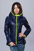 Женская демисезонная куртка. Код модели К-67-12-16. Цвет темно синий с лимонным.